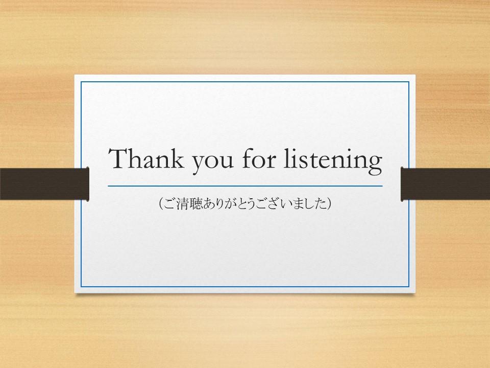 先程 は ありがとう ご ざいました 英語